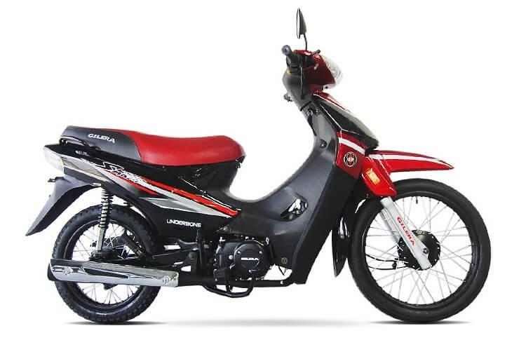 Gilera Smash VS Precio 0km 2019 Central Motorbikes Almagro