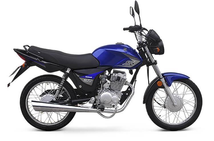 Motomel S2 150 Precio 0km 2019 Central Motorbikes Almagro