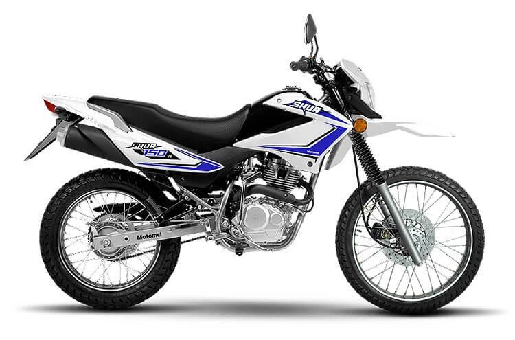 Motomel Skua 150 V6 Precio 0km 2020 Central Motorbikes Almagro
